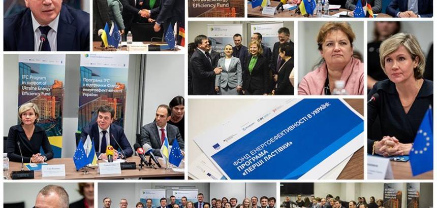 Фонд енергоефективності підписав тристоронню угоду з IFC та Укргазбанком про запуску програми з фінансування проектів термореновації будівель для ОСББ